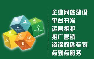 <a href=http://www.021jz.com.cn/tags/shanghaiwangzhanjianshe/><strong>上海网站建设</strong></a>当中网站维护主要做什么
