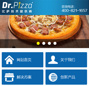 Dr.Pizza 比萨加盟